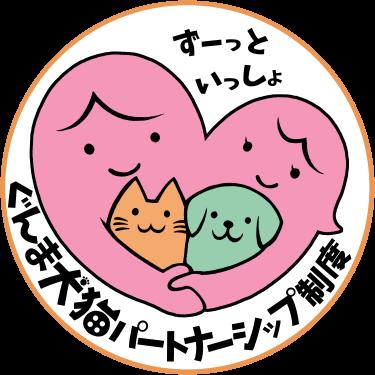 犬猫パートナー通信Vol.7(令和3年9月号)